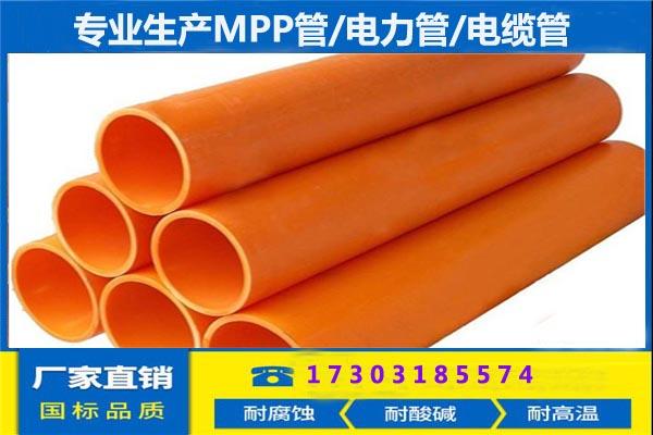 开挖型MPP顶管